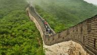 سبب بناء سور الصين العظيم