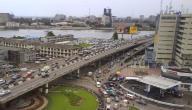 السياحة في نيجيريا
