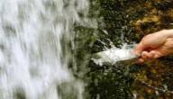 ماء زمزم للشفاء