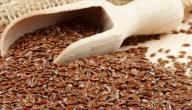 استخدام بذرة الكتان للتنحيف