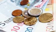 الدول التي تتعامل باليورو