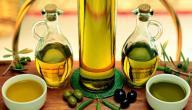 الفرق بين زيت الزيتون الأصلي والمغشوش