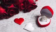 أفكار لذكرى يوم الزواج