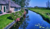 الطبيعة في هولندا