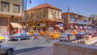 مدينة حمص السورية