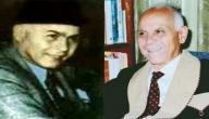 أحمد زكي عاكف