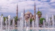 اجمل مناطق تركيا