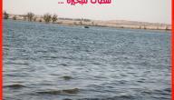بحيرة طبريا والمسيح الدجال