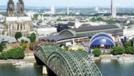 أفضل مدينة في ألمانيا للسياحة