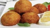طريقة عمل كفتة البطاطس الصيامي