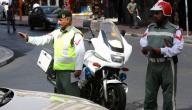 الخدمات التي تقدمها الشرطة