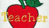 خصائص المعلم الناجح