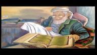 ابن حمديس الصقلي