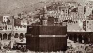 ظهور الإسلام وانتشاره