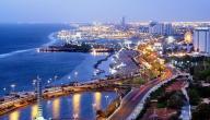 أحلى مدينة عربية