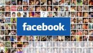 زيادة المتابعين على الفيس بوك