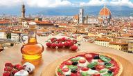 أفضل الأماكن السياحية في أوروبا