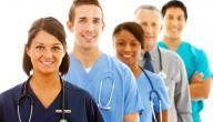 أفضل تخصصات الطب البشري