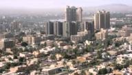 أجمل مدينة في العراق