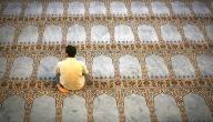 طرق المحافظة على الصلاة