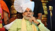 اسم رئيس الهند