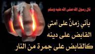 ما هي علامات يوم القيامة التي ظهرت