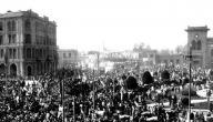 أسباب ثورة 1919