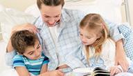 كيف تتعامل مع أولادك ايجابيا