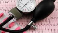 أفضل علاج لضغط الدم المرتفع