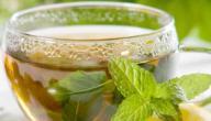 طريقة استخدام الشاي الأخضر الصيني للتنحيف