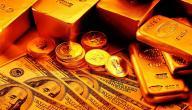 الطريق إلى الثراء