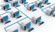 شبكات الحاسوب وانواعها