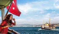 أفضل شهر لزيارة تركيا