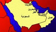 عدد دول الخليج العربي