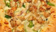 عمل بيتزا بالدجاج