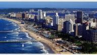 مدن جنوب أفريقيا