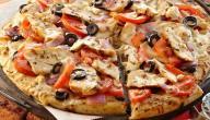عمل البيتزا بالفراخ