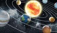 حجم الارض بالنسبة للشمس