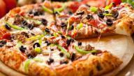 أسهل طريقة عمل بيتزا لذيذة