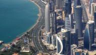 مساحة قطر وعدد سكانها