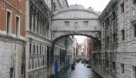 جزيرة إيطالية تفصل البندقية عن الأدرياتيكي