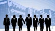 إدارة القوى العاملة