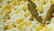 طريقة الأرز بالعدس