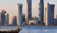 تقرير عن قطر