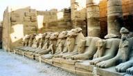 آثار الفراعنة في مصر