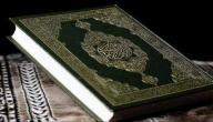 كيف اتثقف في ديني