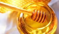طريقة فحص العسل