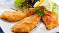 طريقة طبخ السمك الفيليه