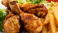 طريقة عمل أفخاذ الدجاج المقلية