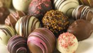 طريقة عمل جميع أنواع الحلويات